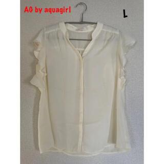 エージーバイアクアガール(AG by aquagirl)のAG by aquagirl   アクアガール フリル袖ブラウス L(シャツ/ブラウス(半袖/袖なし))