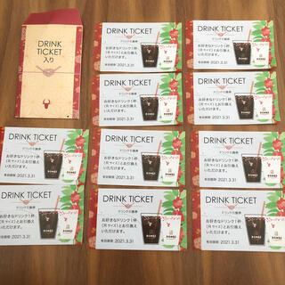 上島珈琲店 ドリンクチケット(フード/ドリンク券)