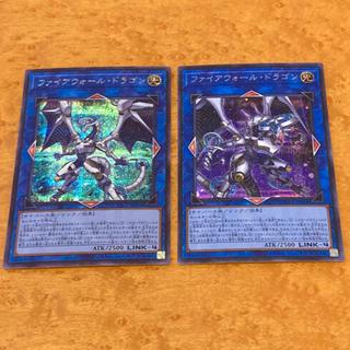 ユウギオウ(遊戯王)のファイアウォール・ドラゴン シークレットレア2枚 絵違い(シングルカード)