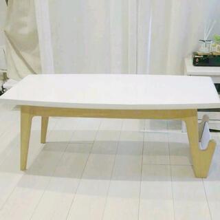 ニトリ(ニトリ)のニトリ 白 ホワイト ローテーブル(ローテーブル)