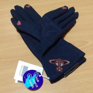 Vivienne Westwood - 新品 ヴィヴィアンウエストウッド レディース 手袋