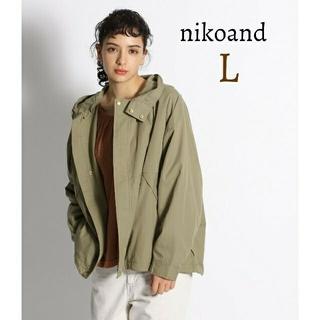 niko and... - 新品 ニコアンド 撥水マウンテンパーカー ジャケットブルゾン アウター 2way