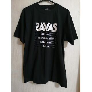 ザバス(SAVAS)のSAVAS Tシャツ (ブラック)メンズ Lサイズ(Tシャツ/カットソー(半袖/袖なし))