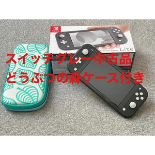 ニンテンドースイッチ(Nintendo Switch)のnintendo switch lite グレー 本体 中古 (携帯用ゲーム機本体)