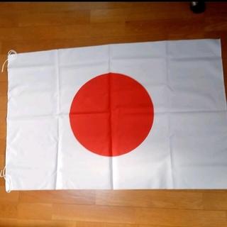 日本の国旗 日の丸(その他)