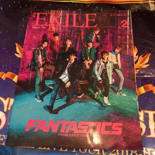 エグザイル トライブ(EXILE TRIBE)の月刊EXILE 2月号 2019年 FANTASTICS (抜けなし)(アート/エンタメ/ホビー)