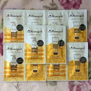 ハニーチェ(Honeyce')のハニーチェ 試供品 サンプル トライアル 5個 セット(シャンプー/コンディショナーセット)