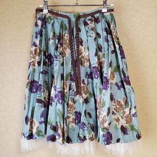 ロイスクレヨン(Lois CRAYON)のロイスクレヨン スカート 膝丈(ひざ丈スカート)