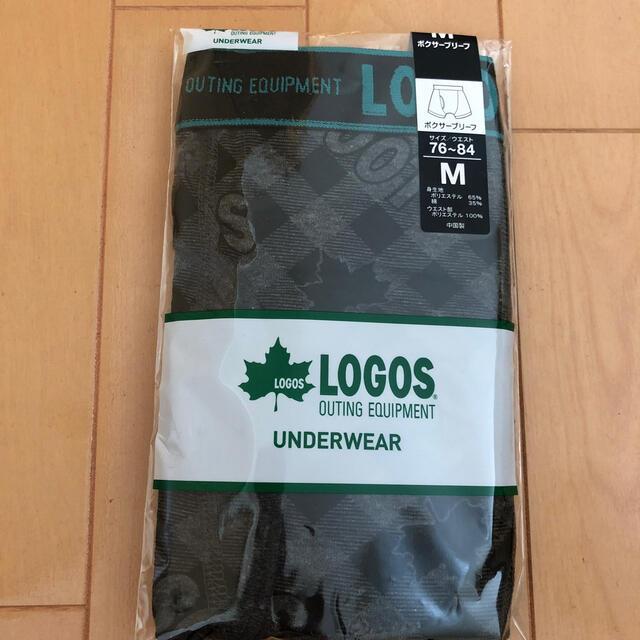 LOGOS(ロゴス)のボクサーブリーフ メンズのアンダーウェア(ボクサーパンツ)の商品写真