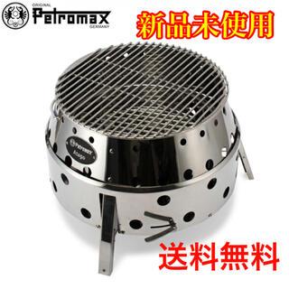 ペトロマックス(Petromax)のペトロマックス Petromax バーベキューコンロ 焚き火台 アタゴ グリル(調理器具)