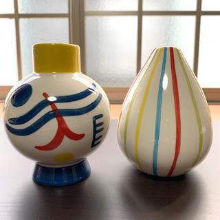 JOYYE   一輪挿し★アート・ストライプ 2点 新品未使用(花瓶)