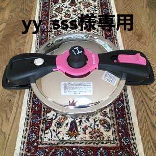 ワンダーシェフ(ワンダーシェフ)の魔法のクイック料理 両手圧力鍋浅型3.7L AQDB37(鍋/フライパン)