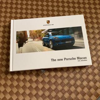 ポルシェ(Porsche)のポルシェ Macan2014カタログ (カタログ/マニュアル)