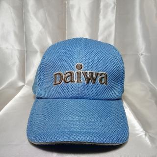 ダイワ(DAIWA)のDAIWA ダイワ キャップ フィッシングキャップ 帽子 海釣り (ウエア)