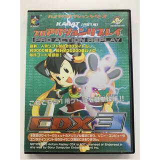 プレイステーション(PlayStation)のプロアクションリプレイCDX3(その他)