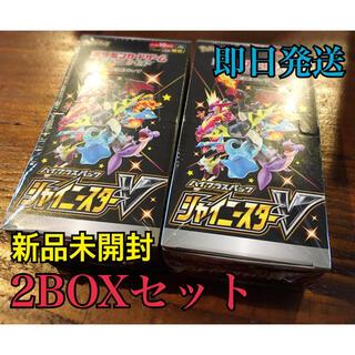 ポケモン(ポケモン)のポケモンカード シャイニースターV 2boxセット (Box/デッキ/パック)