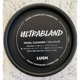 ラッシュ(LUSH)のLUSH ラッシュ 俳句 クレンジング 45g(クレンジング/メイク落とし)