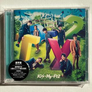 キスマイフットツー(Kis-My-Ft2)の⭐︎新品未開封⭐︎ Kis-My-Ft2  To-y2   CD  通常盤 (ポップス/ロック(邦楽))