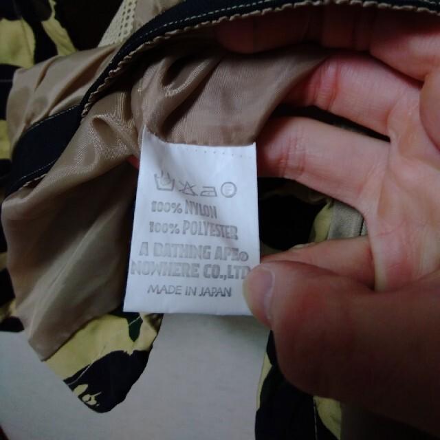 A BATHING APE(アベイシングエイプ)のVINTAGE キムタク着用幻のエイプ猿カモ柄マウンテンパーカースノボジャケット メンズのジャケット/アウター(マウンテンパーカー)の商品写真