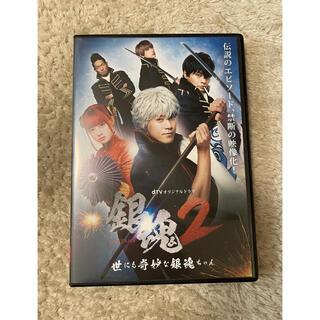 シュウエイシャ(集英社)の銀魂2 世にも奇妙な銀魂ちゃん DVD(TVドラマ)