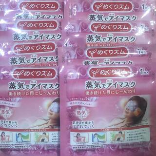 花王 - めぐりズム 蒸気でホットアイマスク ローズの香り ( 12枚入 )/