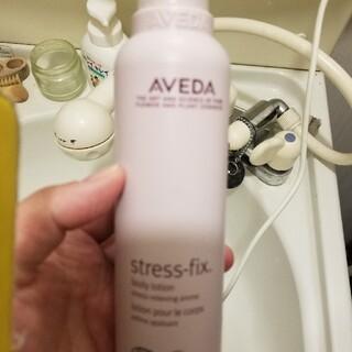 アヴェダ(AVEDA)の【セール】AVEDAボディローション (ボディローション/ミルク)