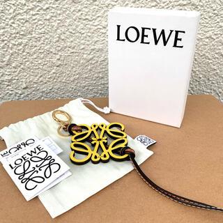 ロエベ(LOEWE)のかなみ様専用新品ロエベ正規品アナグラムレザーチャーム大人気品薄カラー(キーホルダー)
