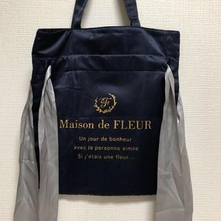 メゾンドフルール(Maison de FLEUR)のMaison de FLEUR メゾンドフルール ダブルリボントートバッグ(トートバッグ)
