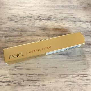 ファンケル(FANCL)のFANCLリンクルクリーム12g(アイケア/アイクリーム)