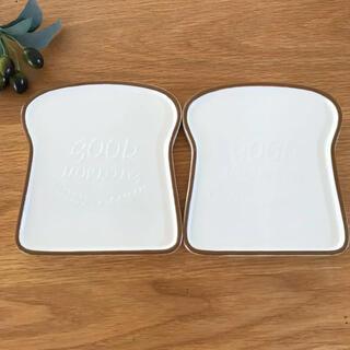 食パン型 お皿2枚セット(食器)