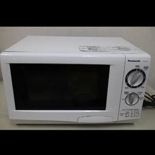 Panasonic - Panasonic電子レンジ NE-EH212