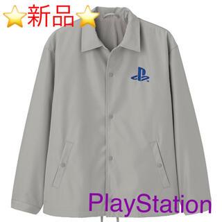 ジーユー(GU)の⭐️新品未使用⭐️ PlayStation GU コーチジャケット (ナイロンジャケット)