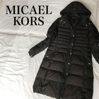Michael Kors - マイケルコース  ダウンコート【 ケイトスペード バーバリー セオリー 好きに