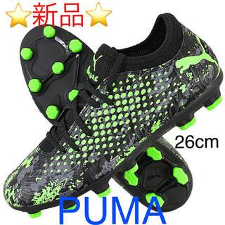プーマ(PUMA)の⭐️新品未使用⭐️ プーマ フューチャー 19.4 HG サッカースパイク(シューズ)