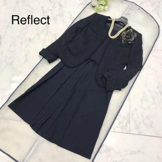 リフレクト(ReFLEcT)の美品☆Reflect ツイードジャケット ワンピース ダークネイビー(スーツ)