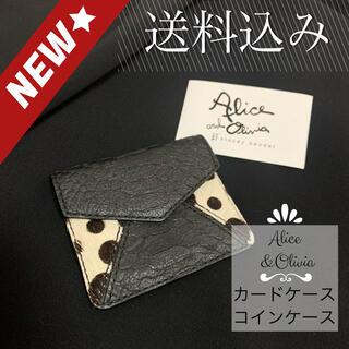 アリスアンドオリビア(Alice+Olivia)の【新品未使用】カード、コインケース(Alice&Olivia)(財布)