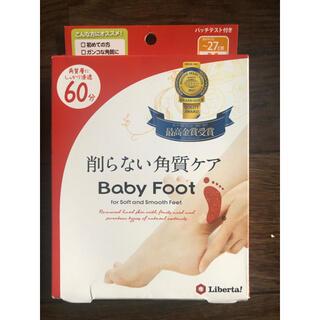 リベルタ(LIBERTA)の☆Baby foot  初めて・頑固な角質用☆(フットケア)
