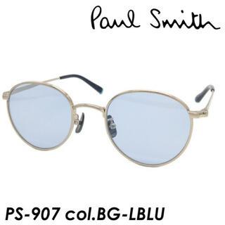 ポールスミス(Paul Smith)のポールスミス 2021モデル ブルーレンズ チタンサングラス(サングラス/メガネ)