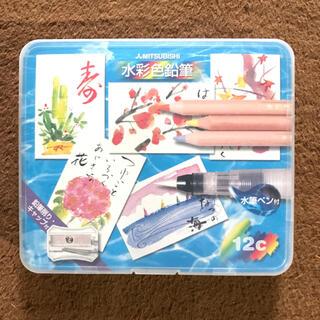 ミツビシ(三菱)の三菱 水彩色鉛筆 12色(色鉛筆)