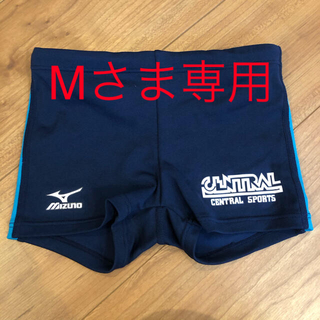 Mさま専用 セントラルスポーツ 男子水着 140(水着)