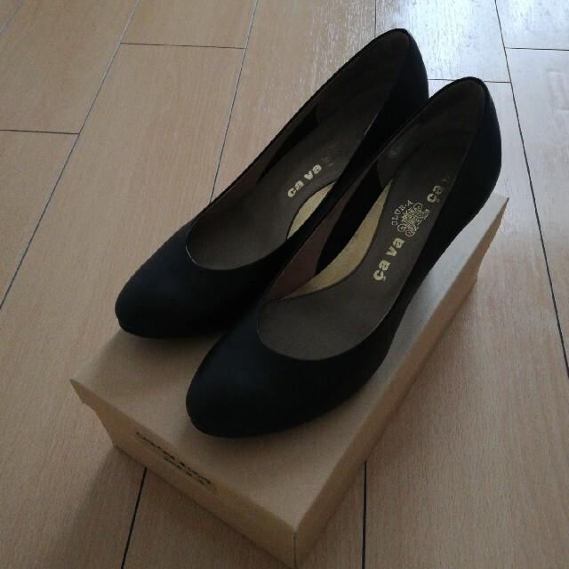 cavacava(サヴァサヴァ)のcavacava 黒パンプス レディースの靴/シューズ(ハイヒール/パンプス)の商品写真