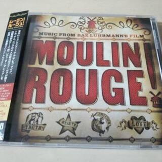 映画サントラCD「ムーラン・ルージュMOULIN ROUGE」DAVID BOW(映画音楽)