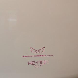ケーノン(Kaenon)のke-non v7.2(脱毛/除毛剤)