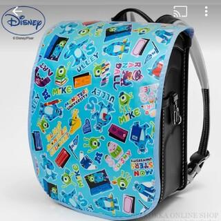 ディズニー(Disney)のモンスターズユニバーシティ⭐ランドセルカバー(ランドセル)