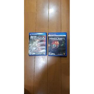 PlayStation vita マインクラフトと進撃の巨人(携帯用ゲームソフト)