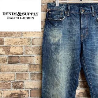 Denim & Supply Ralph Lauren - ●デニムアンドサプライラルフローレン● デニムパンツ ジーンズ ダメージ加工