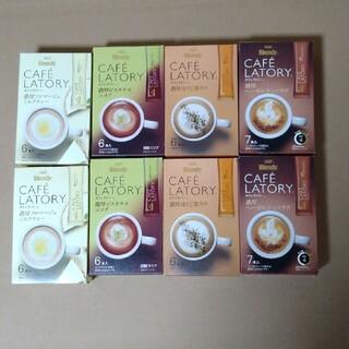 エイージーエフ(AGF)のAGF ブレンディ カフェラトリー スティックコーヒー 4種8箱50本(コーヒー)