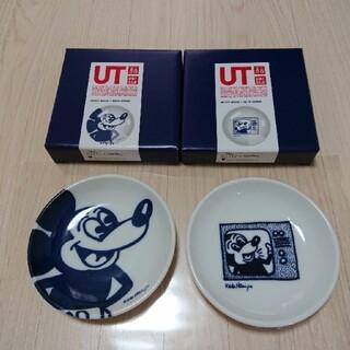 ユニクロ(UNIQLO)のユニクロ ミッキーマウス×キースへリング 豆皿 12cm 2つセット(食器)