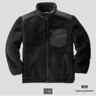 エンジニアードガーメンツ(Engineered Garments)のUNIQLO and Engineered Garments(ブルゾン)