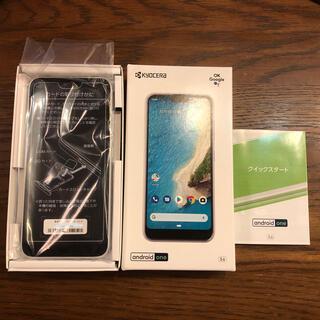 キョウセラ(京セラ)のスマホ 京セラ Android one s6 新品(スマートフォン本体)